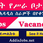 Technical Advisor, Maternal Health